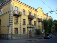 Самара, Фрунзе ул, дом 25