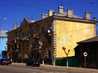 Самара, улица Фрунзе, дом 25. многоквартирный дом