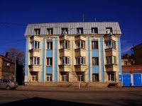 Samara, Frunze st, house 27Б. Apartment house