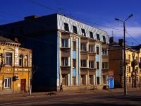 Samara, st Frunze, house 27Б. Apartment house