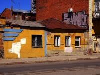 Samara, st Frunze, house 28. Private house