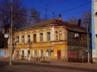 Samara, st Frunze, house 29. Apartment house