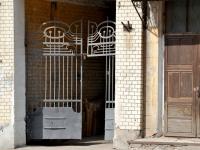 Samara, polyclinic Городская поликлиника №2 Отделение восстановительного лечения, Frunze st, house 30
