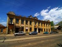 Самара, поликлиника Городская поликлиника №2 Отделение восстановительного лечения, улица Фрунзе, дом 30