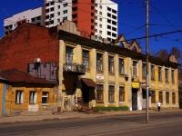 neighbour house: st. Frunze, house 30. polyclinic Городская поликлиника №2 Отделение восстановительного лечения