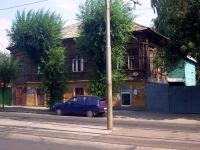 Самара, улица Фрунзе, дом 31. многоквартирный дом