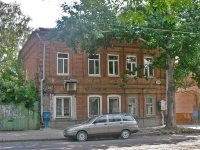 Samara, Chapaevskaya st, house 59. Apartment house