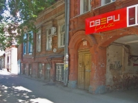 Samara, Chapaevskaya st, house 93. Apartment house
