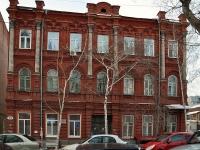 Самара, улица Чапаевская, дом 106. многоквартирный дом