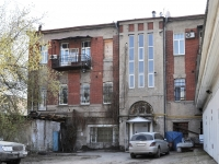 Samara, Chapaevskaya st, house 109. Apartment house