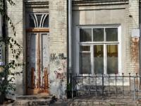 萨马拉市, Chapaevskaya st, 房屋 110. 公寓楼