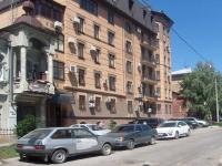 Samara, Chapaevskaya st, house 112А. Apartment house