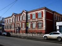 Samara, academy Самарская государственная областная академия Наяновой, Chapaevskaya st, house 186