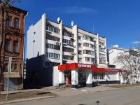 Самара, Чапаевская ул, дом194