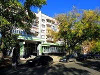 萨马拉市, Chapaevskaya st, 房屋 194. 公寓楼
