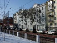 萨马拉市, Chapaevskaya st, 房屋 200. 公寓楼