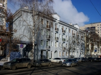 neighbour house: st. Chapaevskaya, house 200. Apartment house