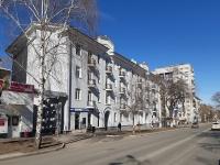 соседний дом: ул. Чапаевская, дом 200. многоквартирный дом