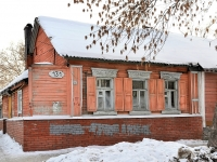 Samara, Chapaevskaya st, house 131. Private house