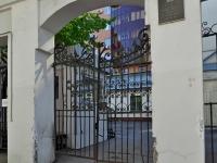 Самара, органы управления Министерство спорта, Правительство Самарской области, улица Чапаевская, дом 181