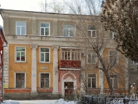 neighbour house: st. Chapaevskaya, house 136А. Apartment house