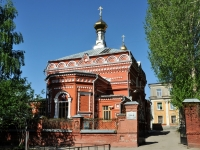 neighbour house: st. Chapaevskaya, house 136. church во имя св. мучениц Веры, Надежды, Любови и матери их Софии