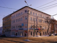 neighbour house: st. Chapaevskaya, house 69. office building
