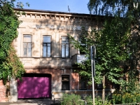 Samara, Chapaevskaya st, house 138. Apartment house