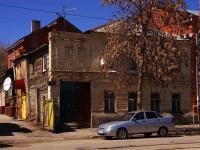 萨马拉市, Chapaevskaya st, 房屋52