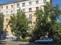 Samara, Chapaevskaya st, house 177. Apartment house with a store on the ground-floor
