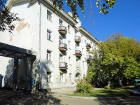 Самара, улица Чапаевская, дом 200. многоквартирный дом