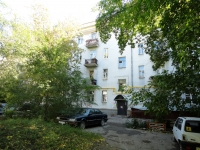 Samara, Chapaevskaya st, house 200. Apartment house