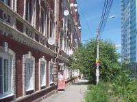 Samara, Chapaevskaya st, house 230. Apartment house