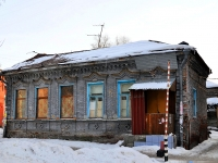 Samara, Chapaevskaya st, house 123. Apartment house