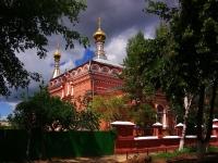 Samara, church во имя св. мучениц Веры, Надежды, Любови и матери их Софии, Chapaevskaya st, house 136
