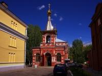 萨马拉市, 教堂 во имя св. мучениц Веры, Надежды, Любови и матери их Софии, Chapaevskaya st, 房屋 136