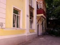 Самара, улица Чапаевская, дом 136А. многоквартирный дом