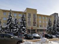 Samara, law-enforcement authorities Прокуратура Самарской области, Chapaevskaya st, house 151