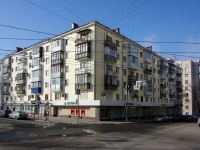 Samara, Chapaevskaya st, house 208. Apartment house