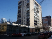 Samara, Chapaevskaya st, house 210. Apartment house