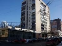 Samara, Chapaevskaya st, house 210. Apartment house