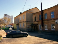 neighbour house: st. Chapaevskaya, house 45. Apartment house