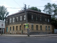 Samara, Chapaevskaya st, house 46. Apartment house
