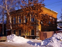 neighbour house: st. Chapaevskaya, house 51. Apartment house