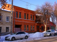 Samara, Chapaevskaya st, house 54. Apartment house