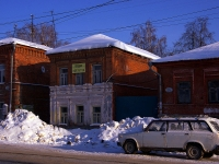 neighbour house: st. Chapaevskaya, house 57. Apartment house