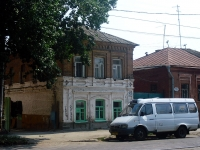 Samara, Chapaevskaya st, house 57. Apartment house