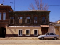 Samara, Chapaevskaya st, house 64. Apartment house