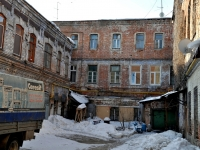 Samara, Chapaevskaya st, house 71. Apartment house