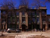 Samara, music school №1 им. Д.Д. Шостаковича, Chapaevskaya st, house 80